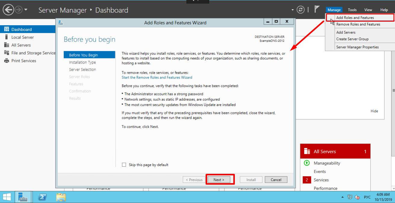 Настройка DNS сервера на Windows Server 2012 и старше 18 screenshot 10 2 e1571917921708