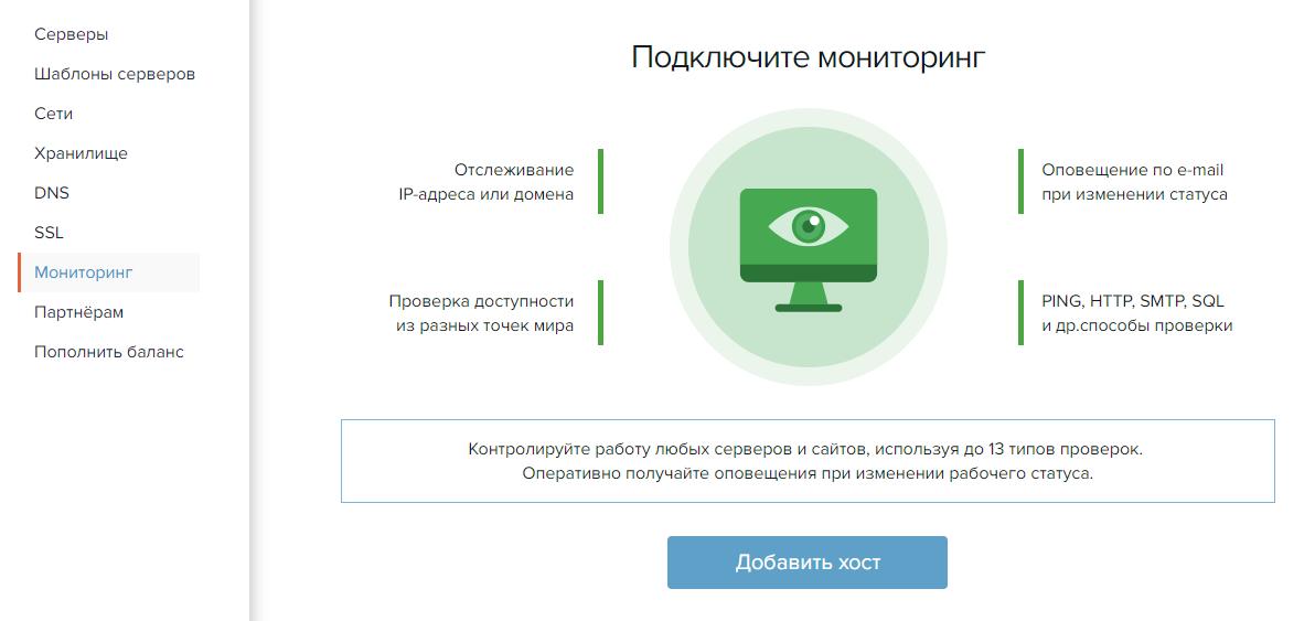 Панель управления-Сети-Добавить сеть